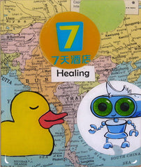 Johnny Botts art, Countdown to the election: Day 7-Healing