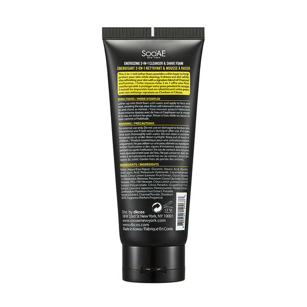 ENERGIZING 2-IN-1 CLEANSER & SHAVE FOAM - Soo'Ae Canada