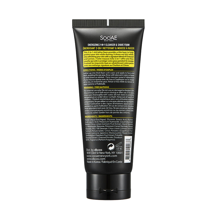 ENERGIZING 2-IN-1 CLEANSER & SHAVE FOAM