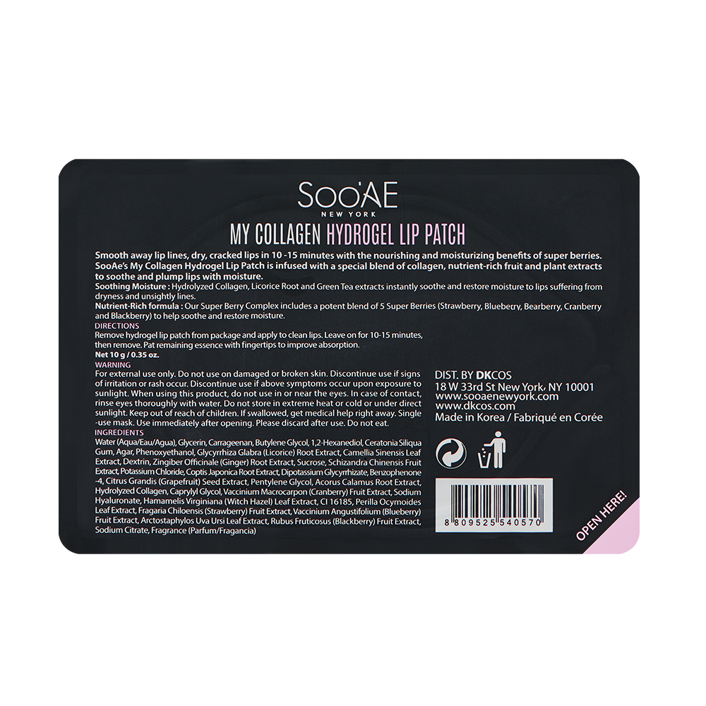 MY COLLAGEN HYDROGEL LIP PATCH - Soo'Ae Canada