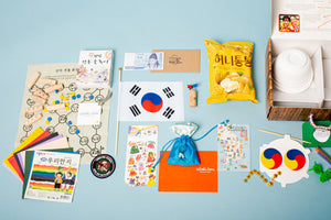 Bi-Monthly Aboki Box Subscriptions (So much included - Study One Country for Two Months)