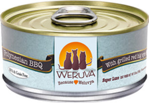 Weruva Cat Food: Polynesian BBQ. Available online from Yes.Pet