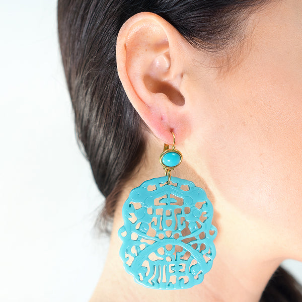 Carved Turquoise Pierced Earrings