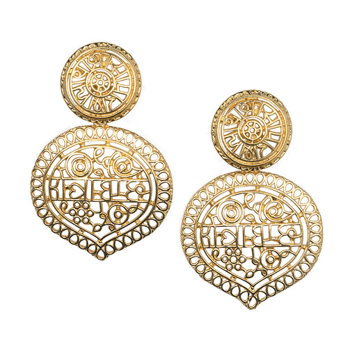 Iman Abdulmjid Satin Gold Filagree Drop Clip Earrings
