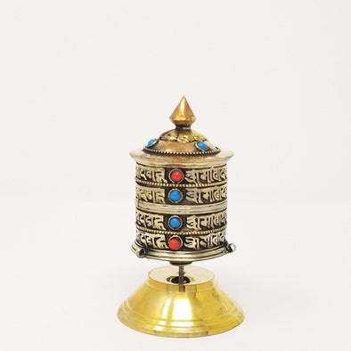Brass Table Top Prayer Wheel 4.75""