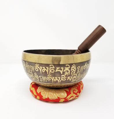 Hand Beaten Tibetan Singing Bowl with Compassion Mantra 6.5""