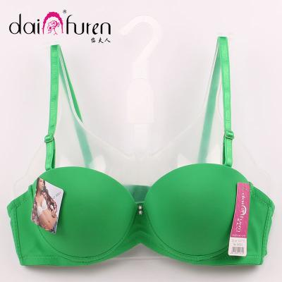 PREMIUM Women Brassiere Sexy Double Push Up Bra Super Women Push Up Bra B Cup Sexy Lady Women Push Up Bra Underwear Gather For Girls - Blindly Shop