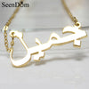 Personalized Arabic Name Choker Gold Color Hand Signature Necklace for Women - Blindly Shop