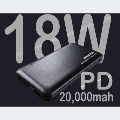 Urban PowerBank 18W 20,000mAh - Mobile Technica