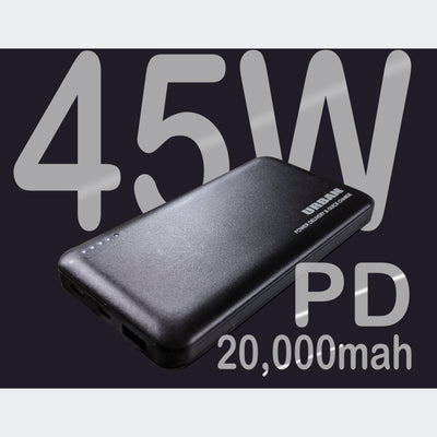 Urban PowerBank 45W 20,000mAh - Mobile Technica