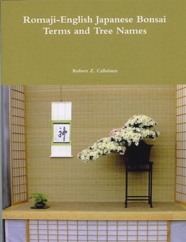 5.00 off - Romaji-English Japanese Bonsai Terms & Tree Names