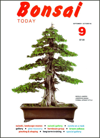 Bonsai Today 9 - Rare Out of Print