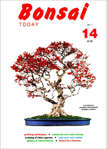 Bonsai Today 14 - Rare Out of Print