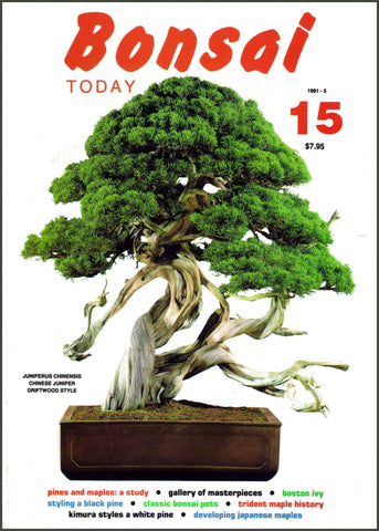Bonsai Today 15 - Rare Out of Print