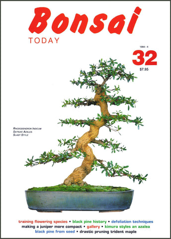 Bonsai Today 32 - Rare Out of Print