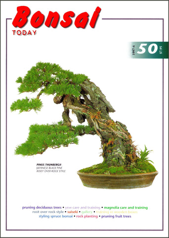 Bonsai Today 50 - Rare Out of Print