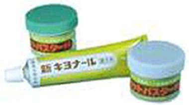 9.00 OFF - Japanese Bonsai Cut Pastes - 3 types