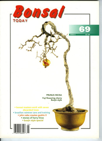 Bonsai Today 69 - Rare Out of Print