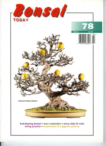 Bonsai Today 78 - Rare Out of Print