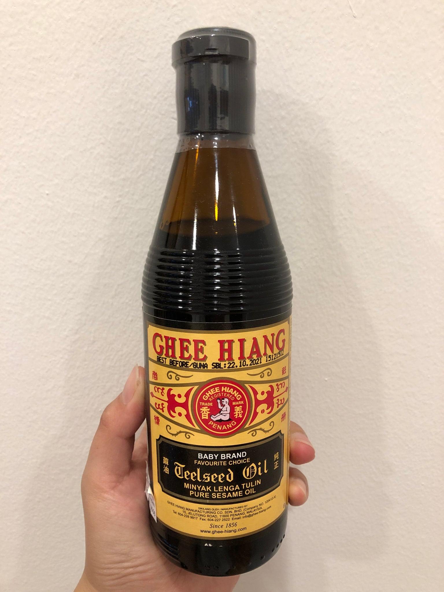 Ghee Hiang Black Sesame Oil 300ml