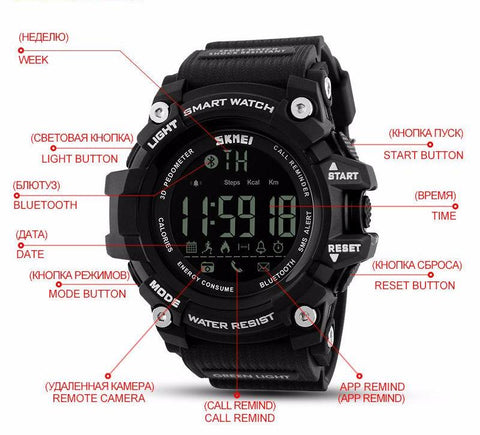 Image of Mens Smart Sports Watch