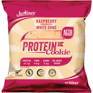 Justine's Raspberry White Choc Cookie 64g