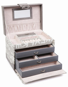 Harrowdene-Large-Letter-Pattern-Faux-Leather-Jewellery-Box-Length-21cm-Open