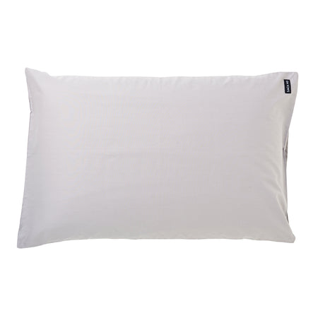 Solid Grey Pillowcase - Set of 2