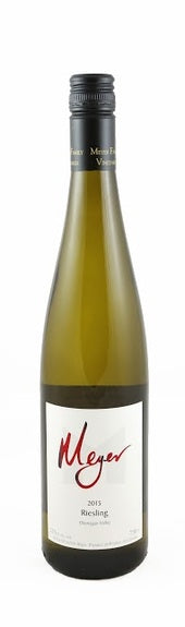 Riesling 2015 - LIMITED AVAILABLE