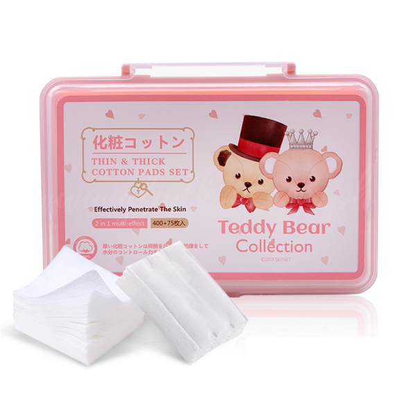 Teddy Bear Collection Cotton Pads Hard Case