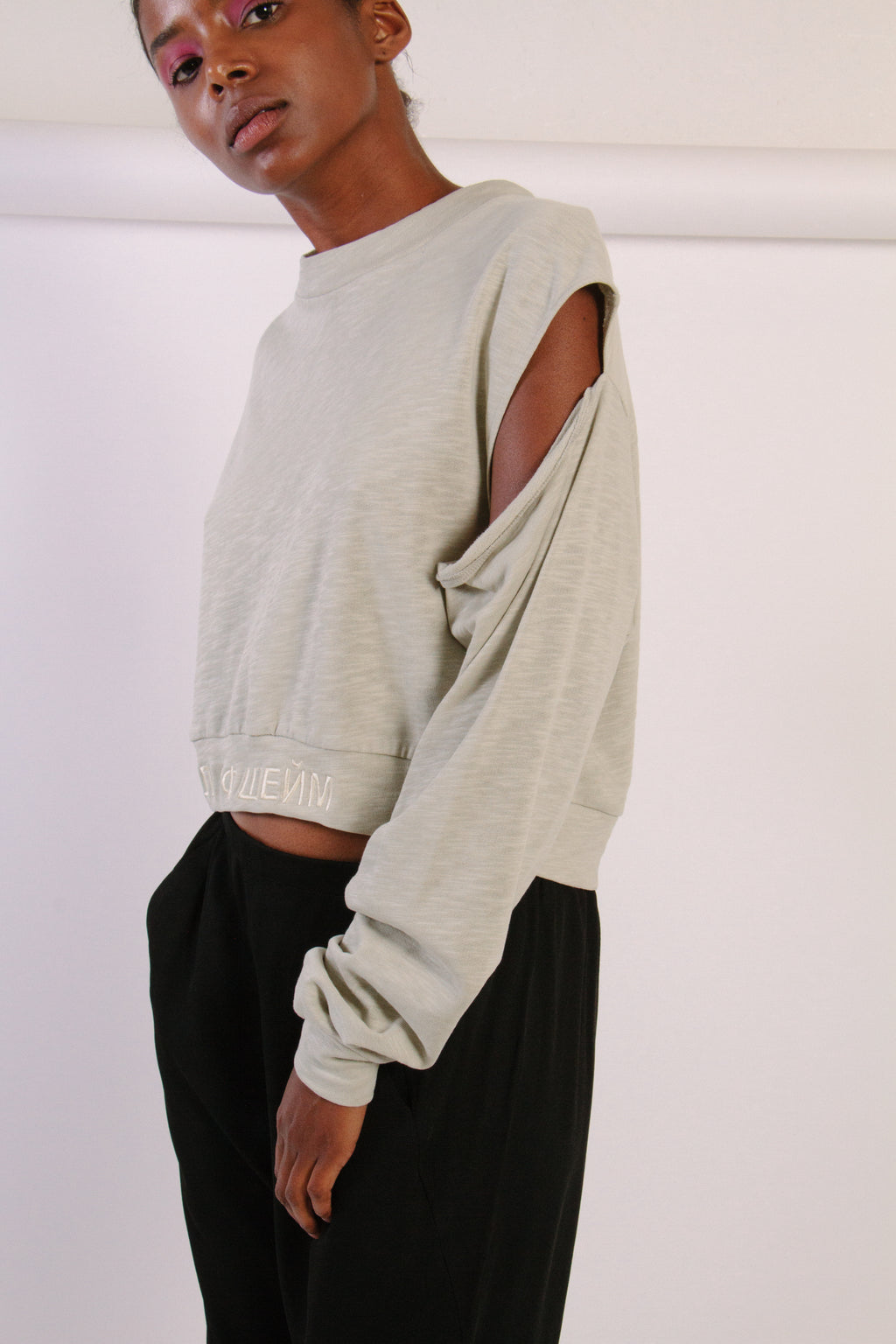 Cutout Sleeve Sweatshirt, Green