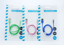 IPHONE USB CABLE 1 Meter