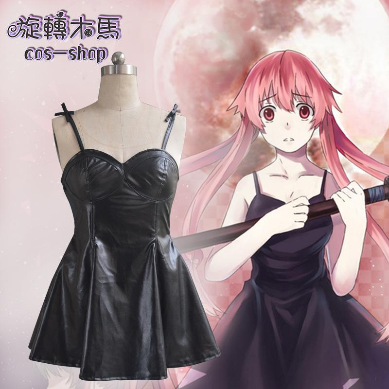 Mirai Nikki The Future Diary Gasai Yuno Cosplay Costume Leather Dress