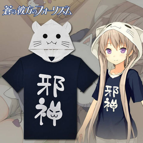 Ao no Kanata no Four Rhythm Mashiro Arisaka Cosplay Costume T-shirt