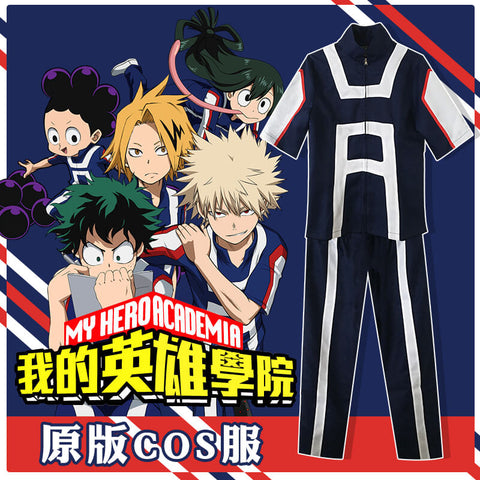 products/My_Hero_Academia_Bakugou_Midoriya_Iida_School_Sportswear_Set_Cosplay_Costume_1.jpg