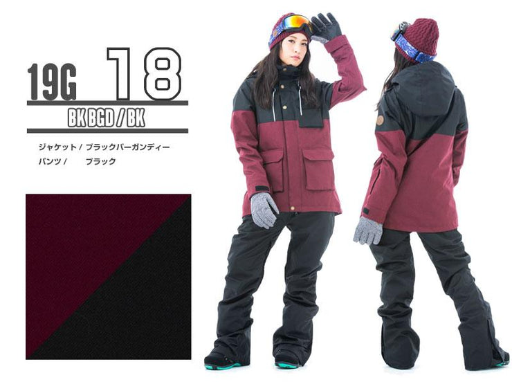 Women's Japan Secret Garden Grande Type-B Solid Color Snowboard Suits
