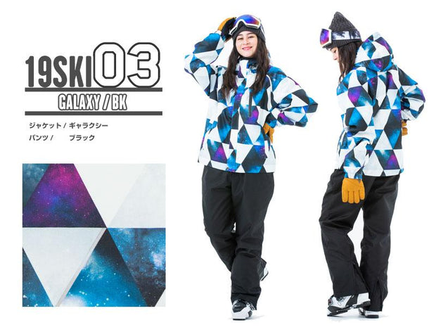 Women's Japan Secret Garden Unisex Regular Series Ski Suits