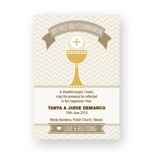 Prayer Cards Personalized - Holy Communion - Chalice with Chevron Design - SNT03-15