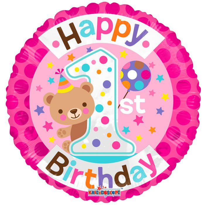 1st Birthday Girl Balloon (18 Inch)