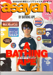 Stylistics Visuals:  Bape, Asayan Magazine August 2000