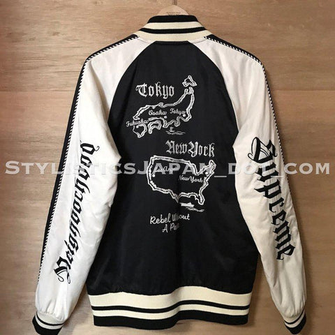 Neighborhood x Supreme Sukajan Souvenir Jacket Black/White M