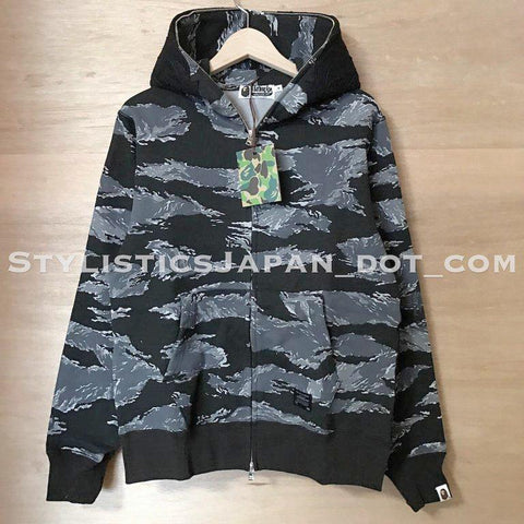 [M] DS! A Bathing Ape Bape Tiger Camo Tiger Full Zip Hoodie Black