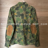 RARE! Neighborhood Factory Custom (1 or 2) Reef Mil BDU Shirt Green L