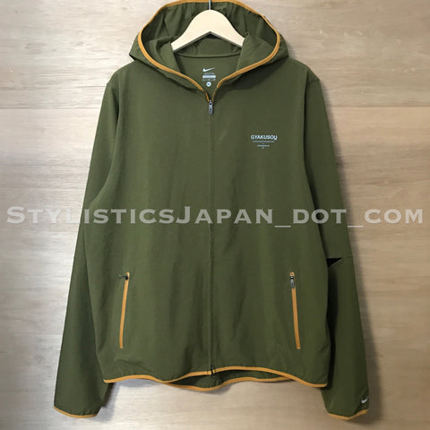 Nike x Undercover Gyakusou Unlined Stretch Jacket Olive XL