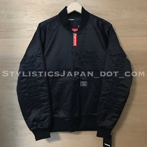 DS! Neighborhood x Supreme Souvenir Sukajan Jacket Black M