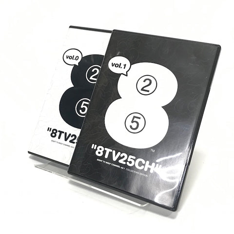 A Bathing Ape Bape TV Vintage DVD Set