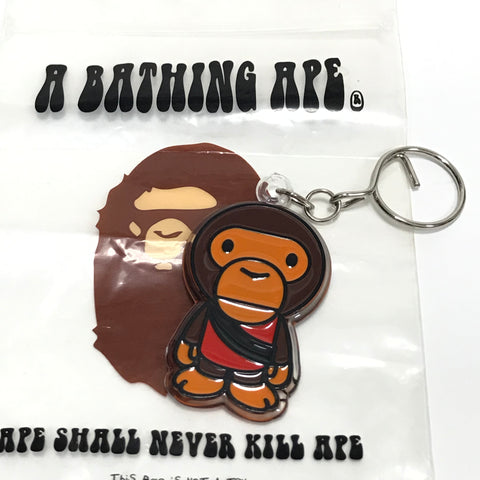 DS! A Bathing Ape Bape Baby Milo Acrylic Keychain Brown