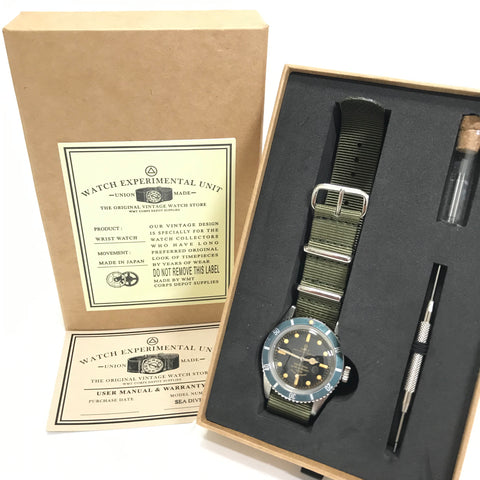 NEW! WMT Sea Diver - Sea Diver Dial / Diver Ghost Bezel AGED Watch