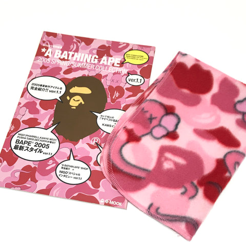 A Bathing Ape Bape x Kaws Camo Fleece Towel + Mook Set