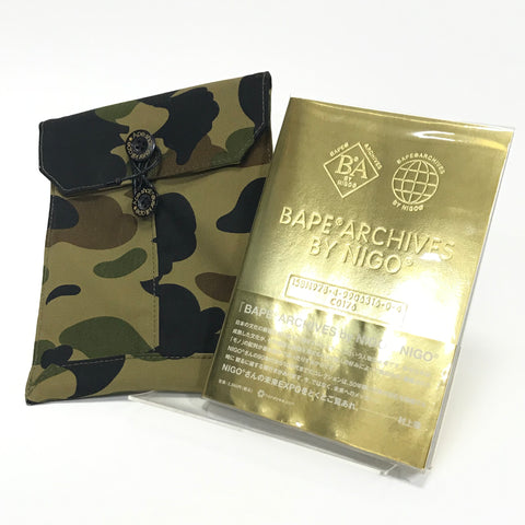SET! A Bathing Ape Bape Archives by Nigo + 1st Camo Book Cover